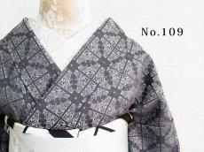 画像18: kaonnオリジナルダマスク着物[diamond] (18)