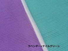 kaonn オリジナル2色帯揚げ【夏】