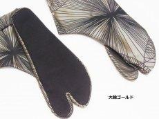 画像8: 【kaonnオリジナル】メンズ足袋 (8)