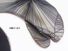 画像9: 【kaonnオリジナル】メンズ足袋 (9)