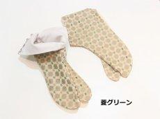 画像12: 【kaonnオリジナル】メンズ足袋 (12)