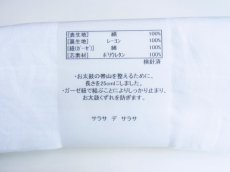 画像4: 更紗柄 帯枕 (4)