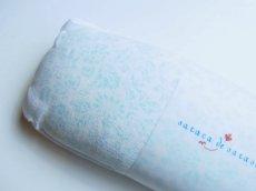 画像1: 更紗柄 帯枕 (1)
