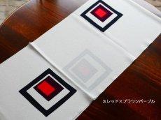 画像4: 正絹帯揚げ (4)