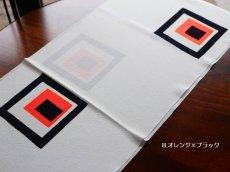 画像10: 正絹帯揚げ (10)
