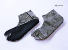 画像3: 【kaonnオリジナル】メンズ足袋 (3)
