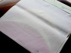洗える正絹長襦袢 月待ちの夜ピンク