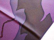 画像4: 正絹帯揚げ silhouette (4)