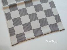画像3: 正絹帯揚げ Linear Ichimatsu (3)