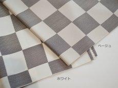 画像2: 正絹帯揚げ Linear Ichimatsu (2)