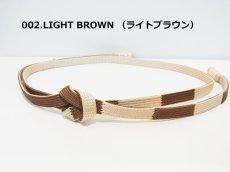 帯締め ライトブラウン