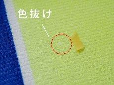 画像12: 【アウトレット】kaonn オリジナル NEW 2色帯揚げ【夏】 (12)