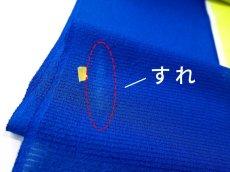 画像13: 【アウトレット】kaonn オリジナル NEW 2色帯揚げ【夏】 (13)