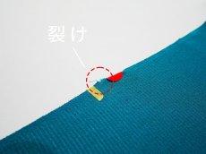 画像14: 【アウトレット】kaonn オリジナル NEW 2色帯揚げ【夏】 (14)