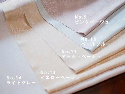 画像3: kaonnオリジナルダマスク着物[basic]