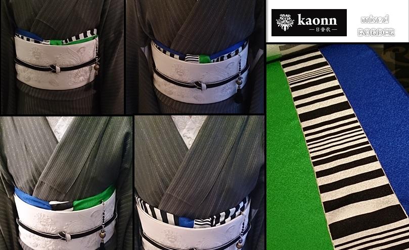 画像2: kaonn original 手染め帯揚げ 【mixed BORDER】