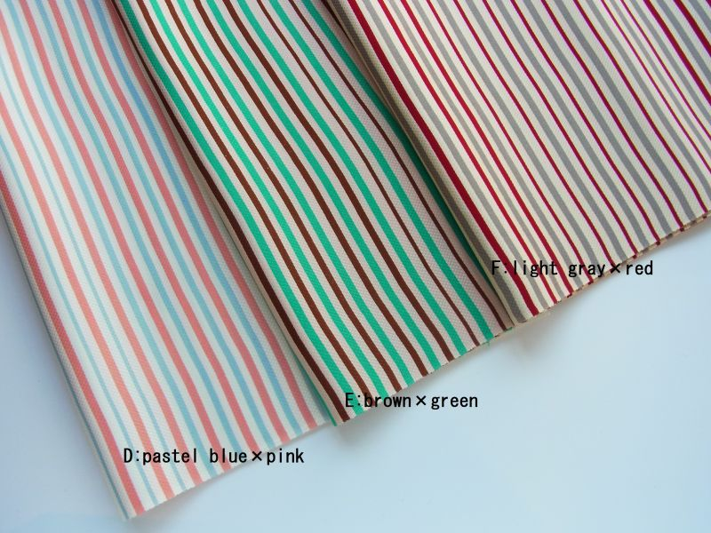 画像3: stripe◆正絹帯揚