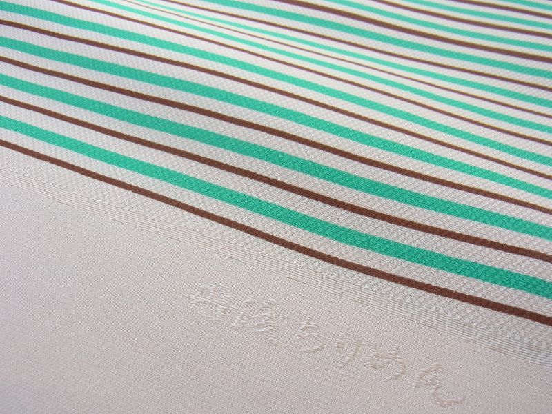画像4: stripe◆正絹帯揚