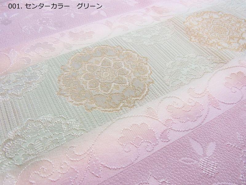 画像2: フォーマル◆正絹帯揚げ
