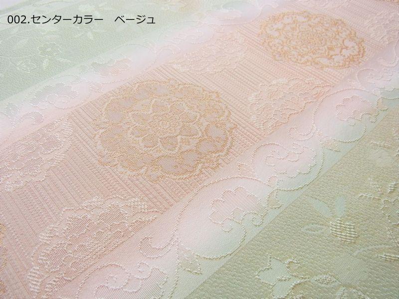 画像3: フォーマル◆正絹帯揚げ