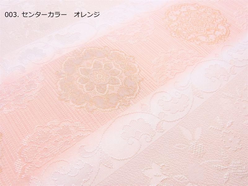 画像4: フォーマル◆正絹帯揚げ