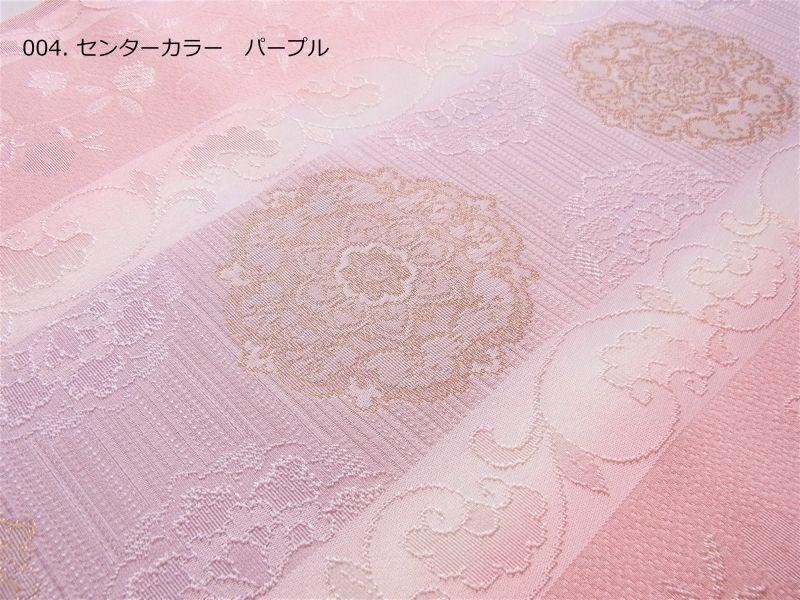画像5: フォーマル◆正絹帯揚げ