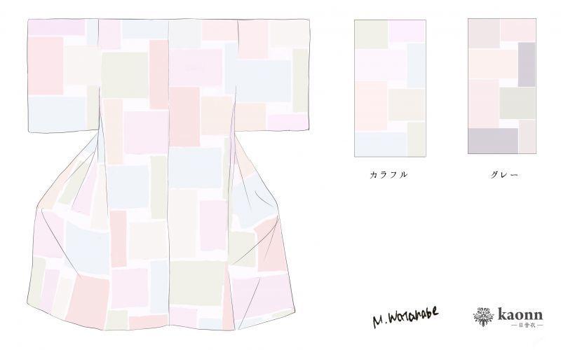 画像1: 洗える正絹 長襦袢 手縫い仕立て防縮加工付 (1)