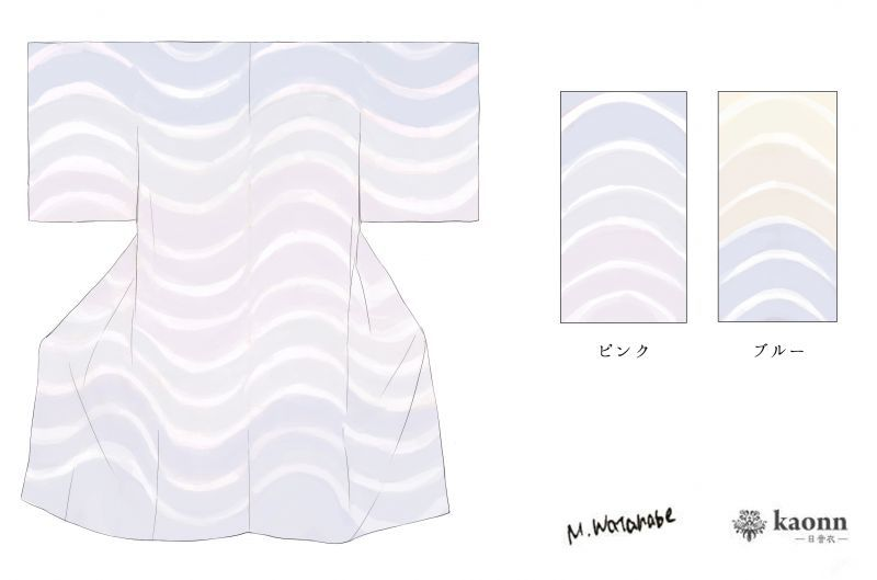 洗える正絹長襦袢 月待ちの夜 ブルー